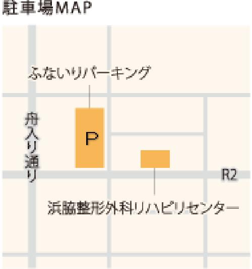 地図:ふないりパーキング
