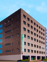 Hamawaki Orthopaedic Clinic