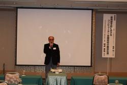 第36回広島おると会研究会開催