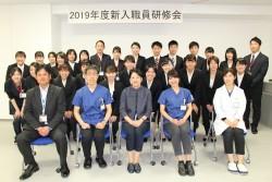 平成31年度新入職員研修開催
