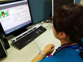 e-ラーニング導入 看護部